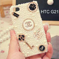 Bling Chanel Crystal Cases Pearls Covers for HTC Sensation XL Runnymede X315e G21 - White