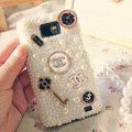 Bling Chanel Crystal Cases Pearls Covers for Samsung i9100 i9108 i9188 Galasy S2 SII - White