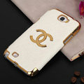 Chanel cover leather cases Holster Skin for Samsung N7100 GALAXY Note2 - White