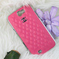 Chanel Hard Cover leather Cases Holster Skin for Samsung N7100 GALAXY Note2 - Pink