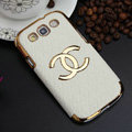 Chanel Hard Cover leather Cases Skin for Samsung Galaxy SIII S3 I9300 - White
