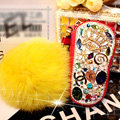 Chanel Crystal Auto Key Bag Pocket Genuine Leather Car Key Cases yellow Fur ball Key Chain - Red