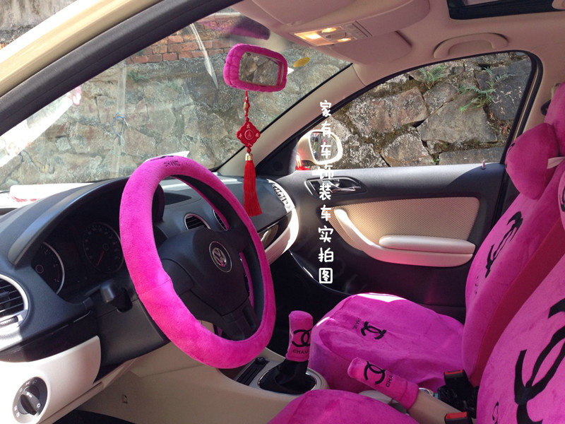 Car Seat Cover 18pcs Sets