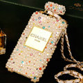 Luxury Chanel Bling Crystal Cases Pearls Scent Bottle Chain Covers for iPhone 7 - White
