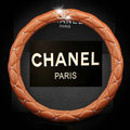 Classic Chanel Diamond PU Leather Auto Car Steering Wheel Covers 15 inch 38CM - Brown