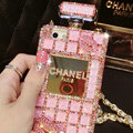 Classic Chanel Perfume Bottle Crystal Case Red lips Diamond Cover for iPhone 7 Plus - Pink