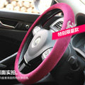 Classic Chanel Velvet Auto Car Steering Wheel Covers 15 inch 38CM - Rose