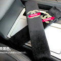 Luxury Chanel Velvet Automotive Seat Safety Belt Covers Car Decoration 2pcs - Black