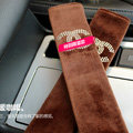 Luxury Chanel Velvet Automotive Seat Safety Belt Covers Car Decoration 2pcs - Brown