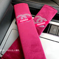 Luxury Chanel Velvet Automotive Seat Safety Belt Covers Car Decoration 2pcs - Rose