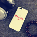 Unique Chanel Matte Hard Back Cases For iPhone 5S - White