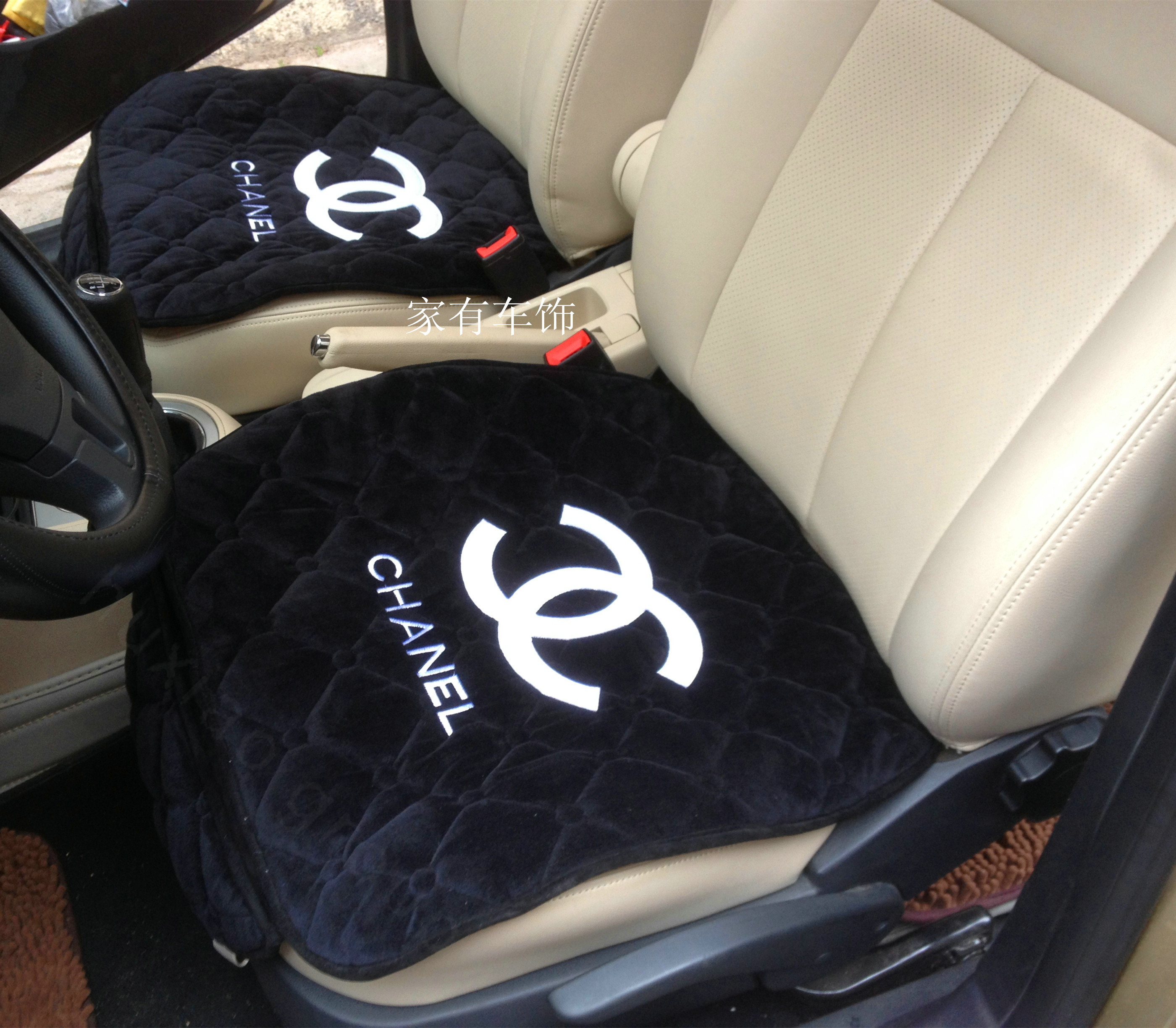 buy wholesale 3pcs top cotton chanel car seat covers universal pads sets auto seat cushions. Black Bedroom Furniture Sets. Home Design Ideas
