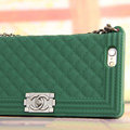 Classic Chanel Chain Handbag Silicone Cases For iPhone 7S - Green