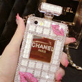 Classic Chanel Perfume Bottle Crystal Case Red lips Diamond Cover for iPhone 7S - White