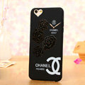 Cooling Chanel Floral Silicone Cases For iPhone 7S - Black