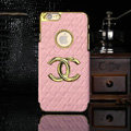 Chanel leather Cases Luxury Hard Back Covers Skin for iPhone 8 Plus - Pink