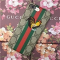 New Embroidery Cock Gucci Pattern Leather Case Hard Back Cover for iPhone 8 Plus - Grey