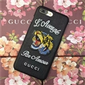 New Embroidery Tiger Gucci Pattern Leather Case Hard Back Cover for iPhone 8 Plus - Black