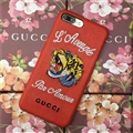 New Embroidery Tiger Gucci Pattern Leather Case Hard Back Cover for iPhone 8 Plus - Red