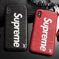 Unique LV Supreme Shell Matte Covers Hard Back Cases For iPhone XS - Red