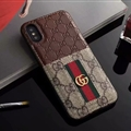 Classic Coloured Ribbon Gucci Leather Back Covers Holster Cases For iPhone X - Brown