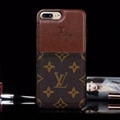 Classic Flower LV Genuine Leather Back Covers Holster Cases For iPhone X - Brown