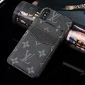 Classic Flower LV Leather Back Covers Holster Cases For iPhone X - Black