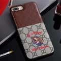 Classic Skin Gucci Leather Back Covers Tiger Cases For iPhone X - Brown