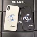 Simple Shell Chanel Print Leather Cases for iPhone X Skin Hard Back Cover - Black