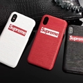 Unique LV Supreme Skin Matte Covers Hard Back Cases For iPhone X - Red