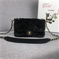 Chanel Classic Elegant Shoulder Winter Plush Fur Chains Ladies Hasp Bags - Black