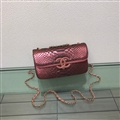 Beautiful Chanel CC Classic Elegant Shoulder Genuine Leather Ladies Hasp Bags - Red