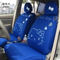 Lovely Hello Kitty Polyester fabric Auto Cushion Universal Car Seat Covers 10pcs - Dark Blue