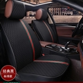 Beautiful Polyester Fashion Gucci Car Seat Covers Universal Pads Seat Cushions 6pcs - Black