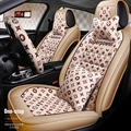 Classic Leather LV Print Car Seat Covers Universal Pads Automobile Seat Cushions Pillows 11pcs - Beige