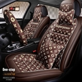 Classic Leather LV Print Car Seat Covers Universal Pads Automobile Seat Cushions Pillows 11pcs - Coffee