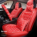 Classic Leather LV Print Car Seat Covers Universal Pads Automobile Seat Cushions Pillows 11pcs - Red