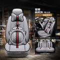 Cool Flax Fashion Gucci Bee Car Seat Covers Universal Pads Seat Cushions 11pcs - Grey