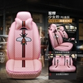 Cool Flax Fashion Gucci Bee Car Seat Covers Universal Pads Seat Cushions 8pcs - Pink