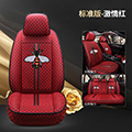 Cool Flax Fashion Gucci Bee Car Seat Covers Universal Pads Seat Cushions 8pcs - Red