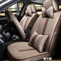 Cool Flax Fashion Gucci Car Seat Covers Universal Pads Seat Cushions 11pcs - Coffee
