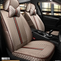 Cool Flax Fashion Gucci Car Seat Covers Universal Pads Seat Cushions 8pcs - Coffee