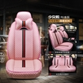 Cool Flax Fashion Gucci Car Seat Covers Universal Pads Seat Cushions 8pcs - Pink