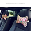 Cool GD Flower 2pcs Genuine Leather Car Neck Pillows Support Headrest - Beige