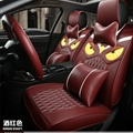 Cool Leather Fendi Owl Car Seat Covers Universal Pads Automobile Seat Cushions 11pcs - Claret