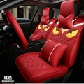 Cool Leather Fendi Owl Car Seat Covers Universal Pads Automobile Seat Cushions 11pcs - Red