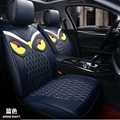 Cool Leather Fendi Owl Car Seat Covers Universal Pads Automobile Seat Cushions 6pcs - Blue