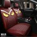 Cool Leather Fendi Owl Car Seat Covers Universal Pads Automobile Seat Cushions 6pcs - Claret
