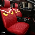 Cool Leather Fendi Owl Car Seat Covers Universal Pads Automobile Seat Cushions 6pcs - Red