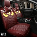 Cool Leather Fendi Owl Car Seat Covers Universal Pads Automobile Seat Cushions 8pcs - Claret